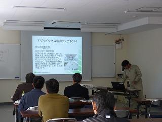 20150313_技術部職員研修会 (62).jpg