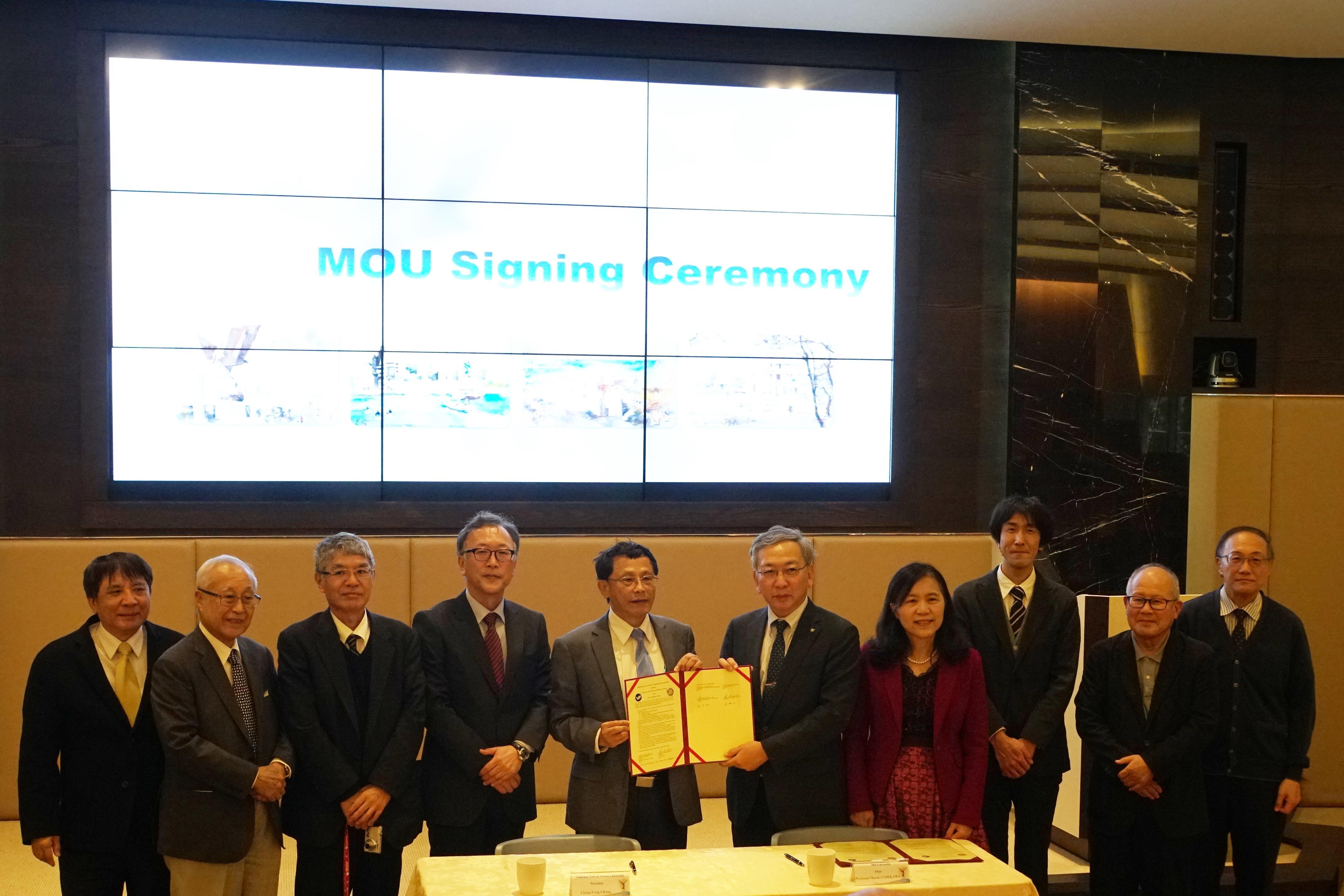 台湾海洋大学との協定セレモニー