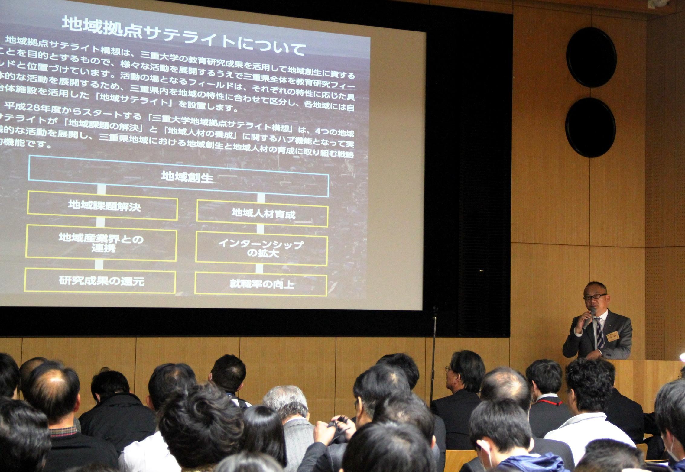 太田尾鷲農林水産事務所長の講演