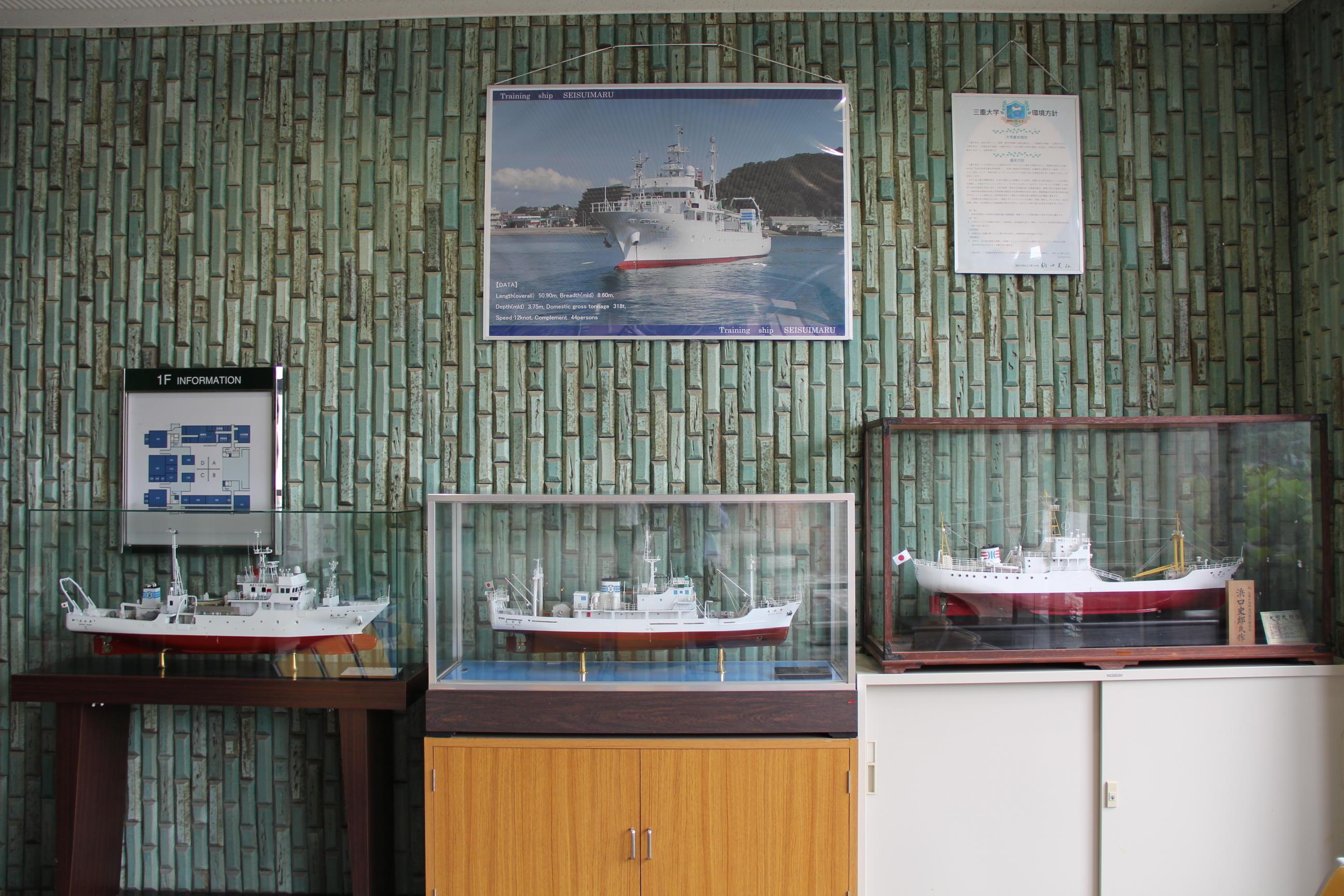 展示中の船模型