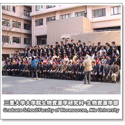 campus2009_3.jpg