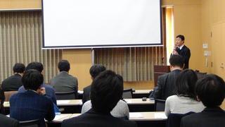 第2回 みえバイオファイナリー研究会公開セミナーの様子です